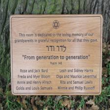 Solid oak plaque with black paint infill